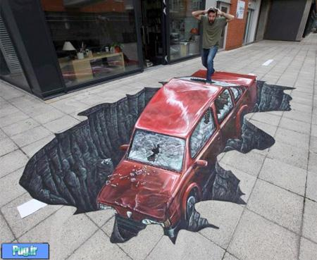 3D Car Crash